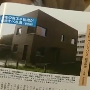 Passive House in Japan is Raising Eyebrows